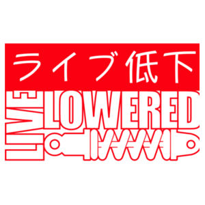 Kanji Live Lowered logo Design