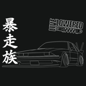 Bosozoku Car in white Design