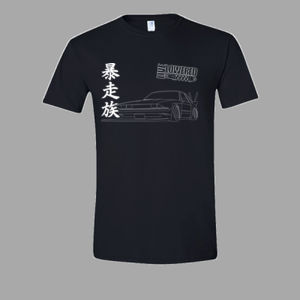 Bosozoku Car in white Thumbnail